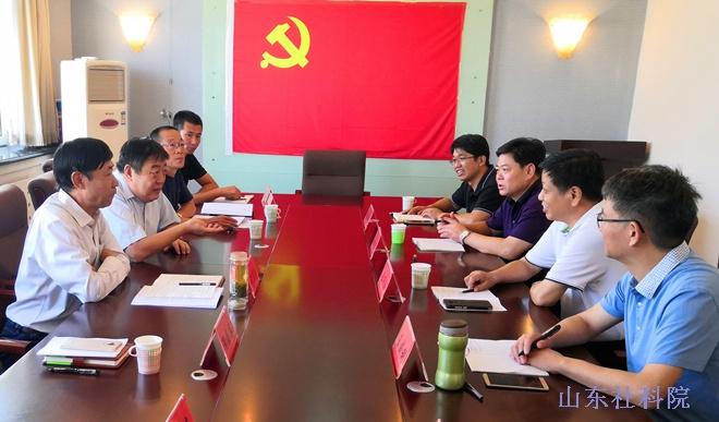 山东社会科学院党委副书记王兴国带队赴内蒙古调研