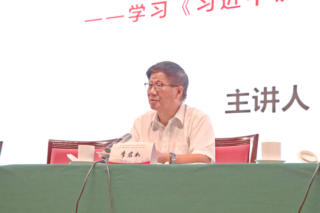 E:\2020年工作网站稿件\第七届中国特色社会主义理论与实践论坛\李君��?拷贝.jpg