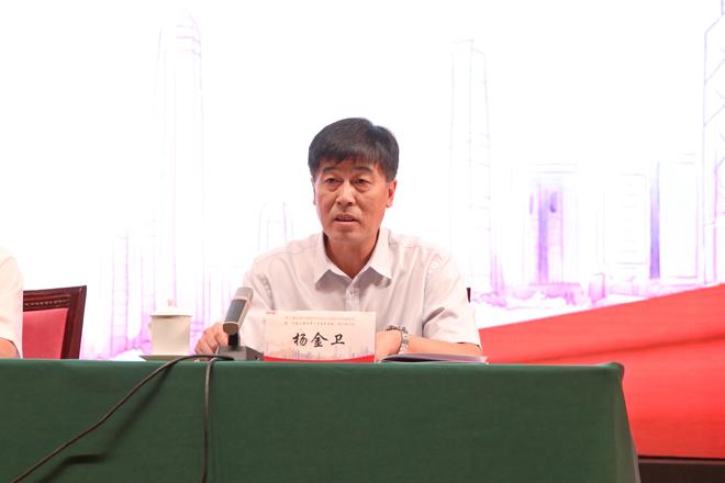 E:\2020年工作网站稿件\第七届中国特色社会主义理论与实践论坛\杨金��?拷贝.jpg